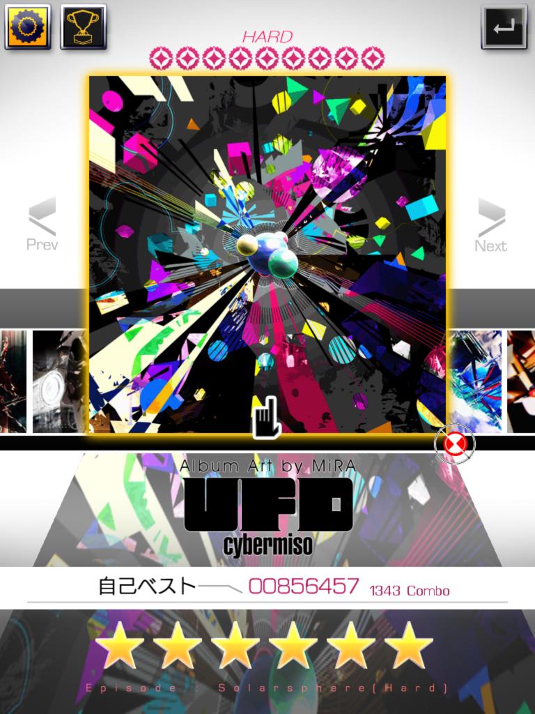 20150517_162300000_iOS