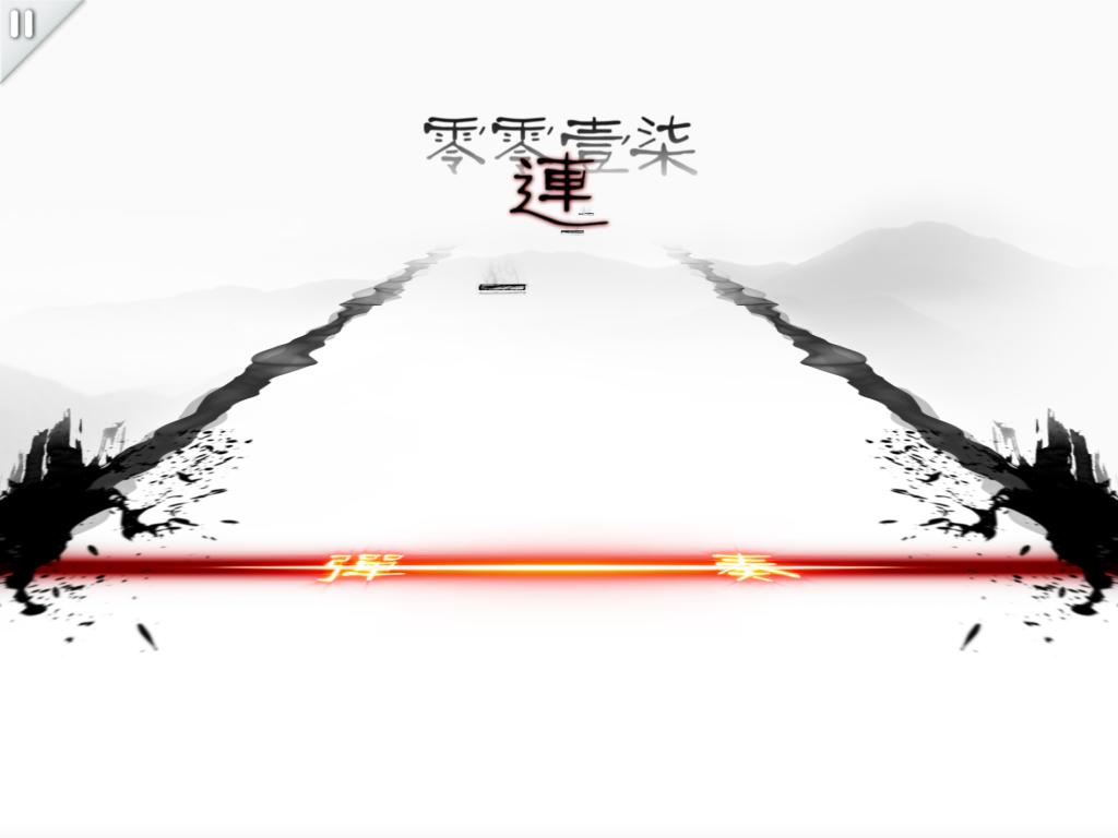 20150815-chinesemusicgame-006