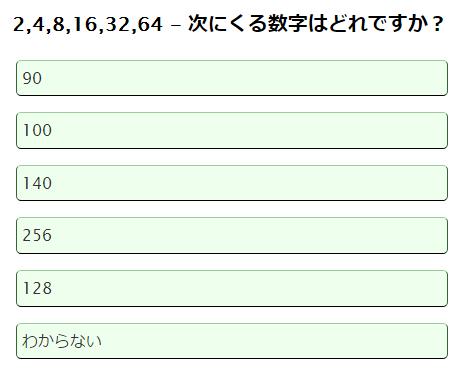20150818-iqtest-000