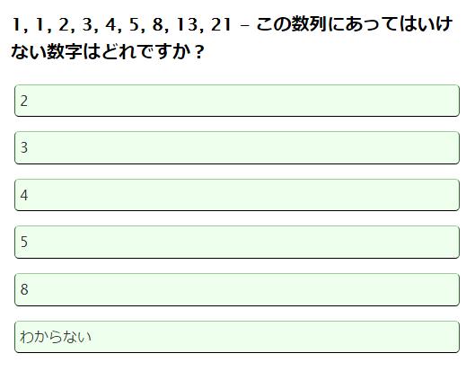 20150818-iqtest-001
