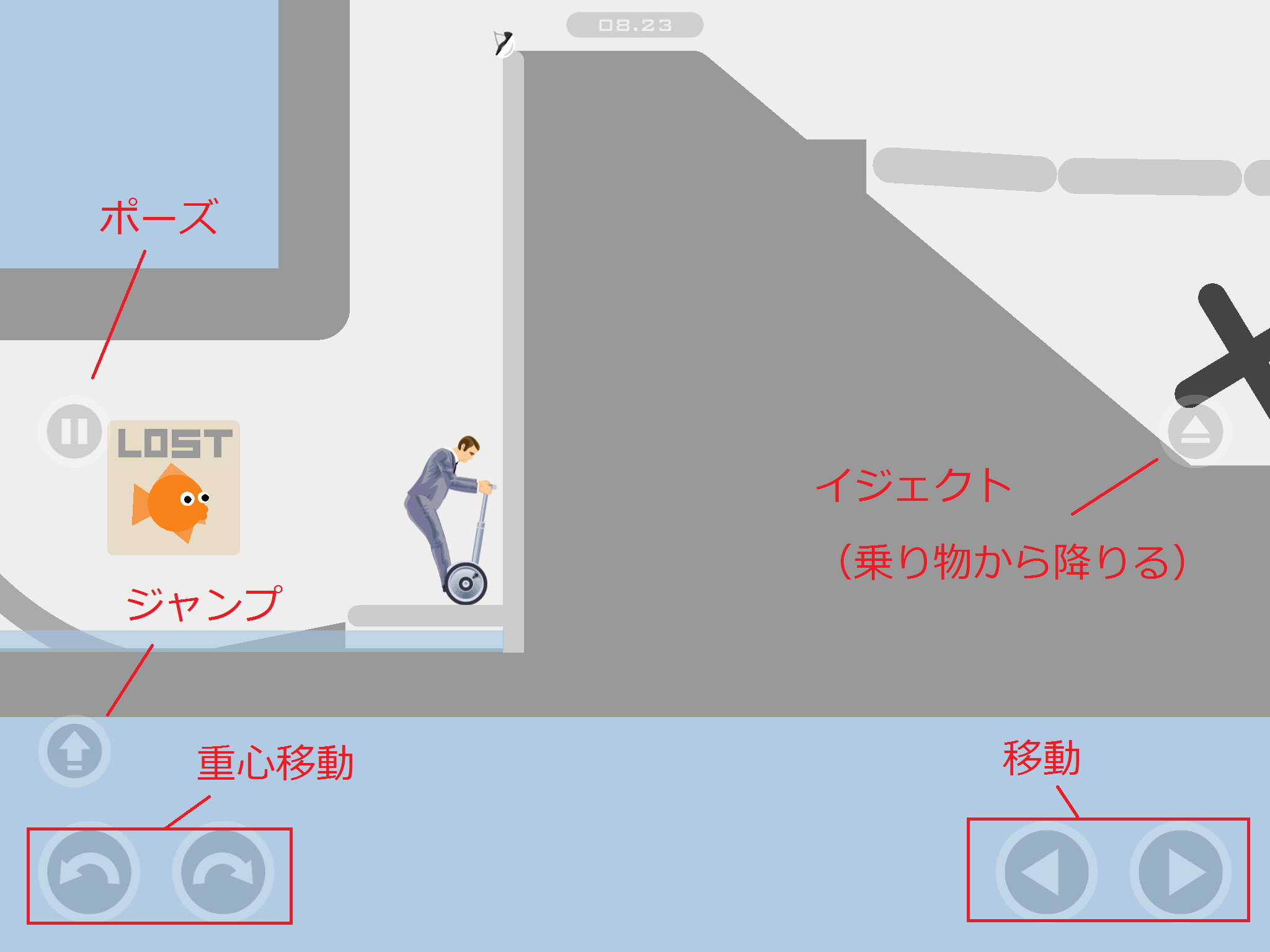 20150825-happywheels-002