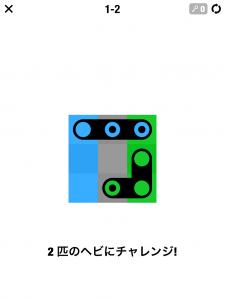 20150830-iospuzzlegame-009