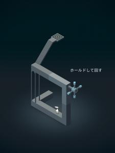 20150830-iospuzzlegame-011