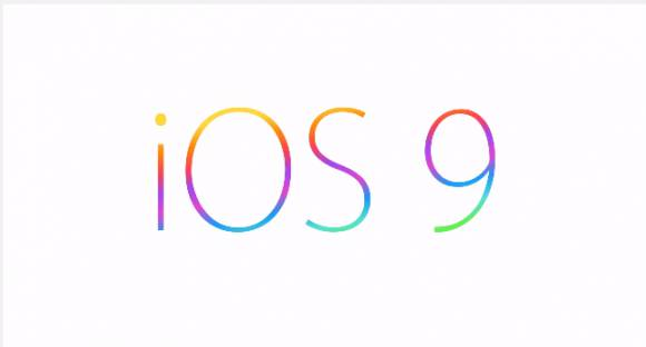 iOS9へのアップデートを控えたい理由