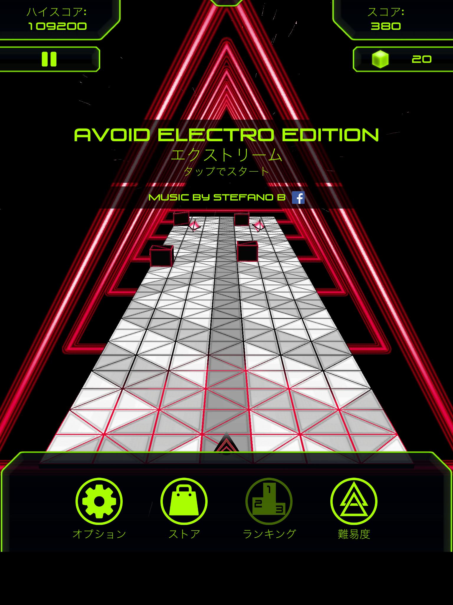 【iOS】エレクトロニックな空間を駆け抜けろ! Avoid Electro Edition