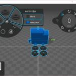 【Windows 10】「3D オブジェクト」フォルダってなんだ