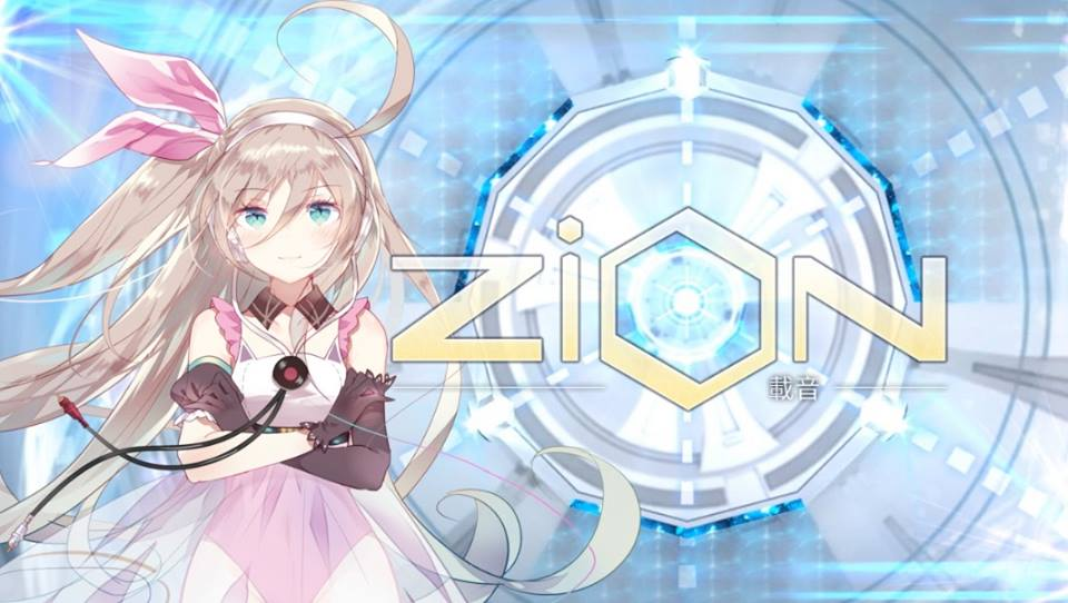 新作音楽ゲームZyon(ザイオン)、今月末にもApp Storeで配信開始!