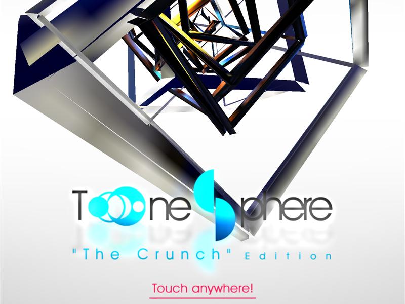 【iOS】Tone Sphere がアップデート、曲とステージ追加、チュートリアル実装など