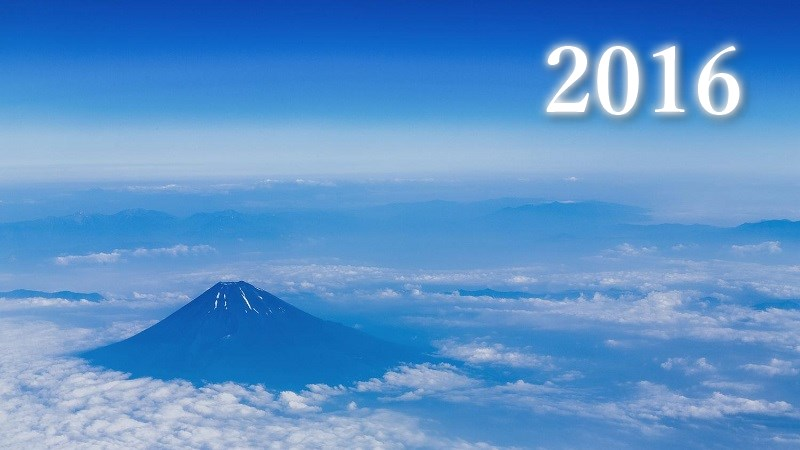 新年のご挨拶・今年の具体的な目標